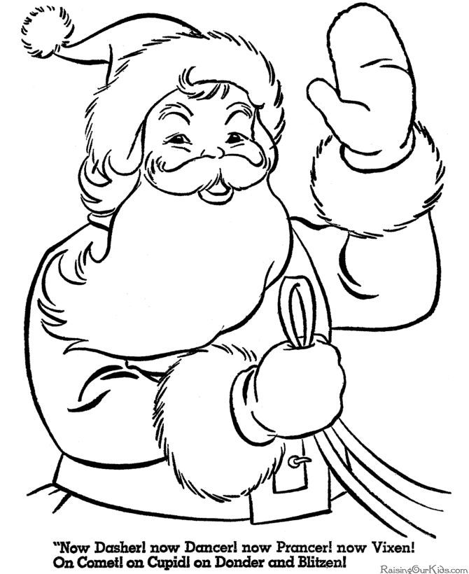 Vintage Christmas Coloring Sheets