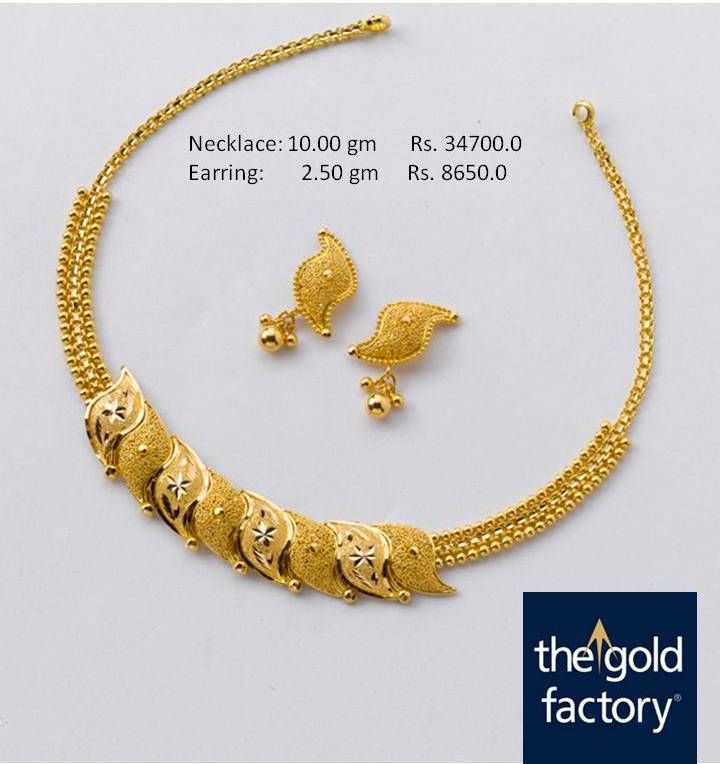 The necklace necklaces from the gold factory pinterest for Simple gold ornaments