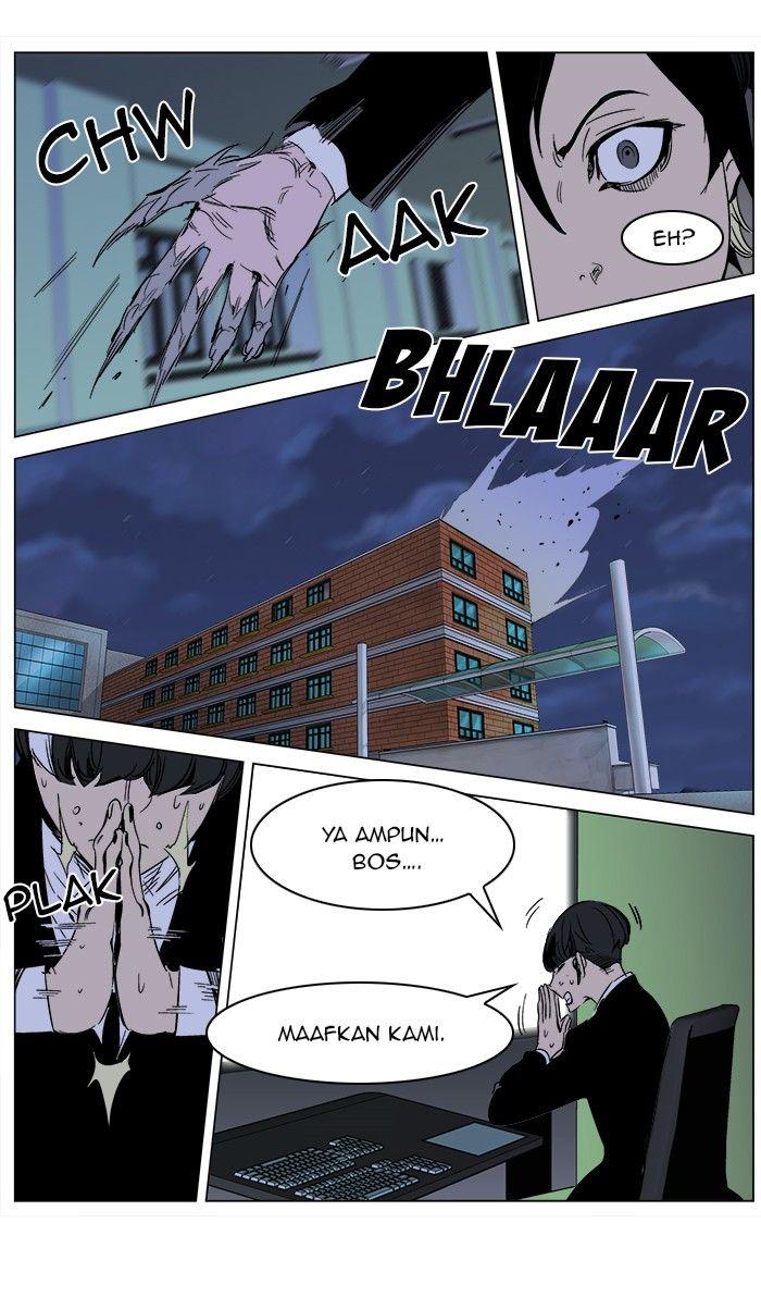 Noblesse Chapter 270 Hahaa. Tao Noblesse, Manga, Webtoon