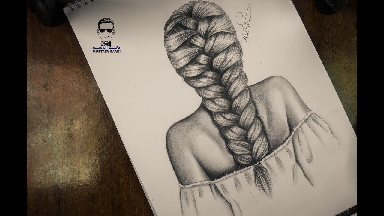 اسهل طريقة لرسم الشعر تعلم رسم تسريحة الظفيرة How To Draw Braids How To Draw Hair Braids Illustration How To Draw Braids