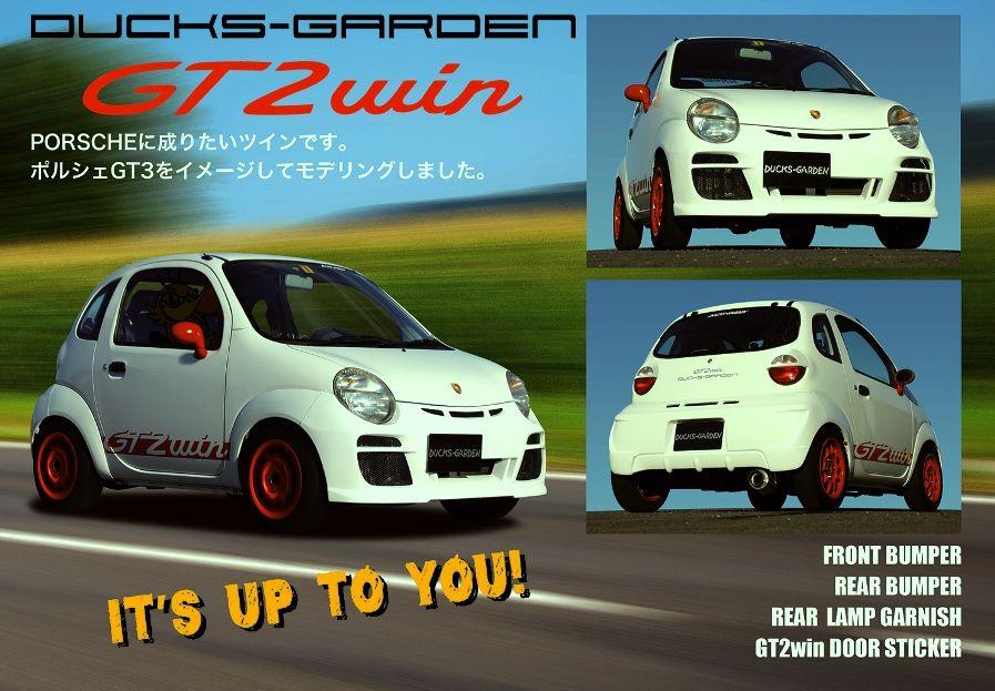 Suzuki Twin Gt2win おしゃれまとめの人気アイデア Pinterest Ducks