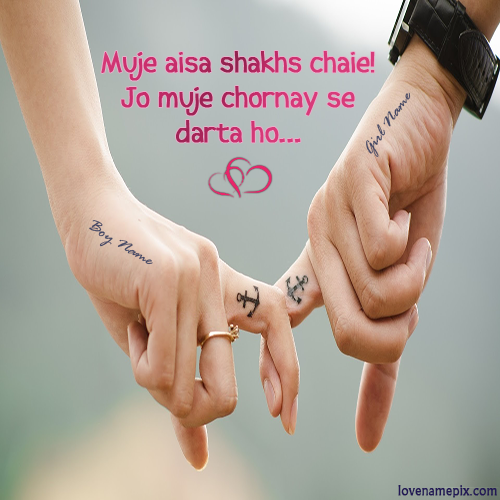 Write Couple Name On Beautiful Sweet Romantic Couple Holding Hands