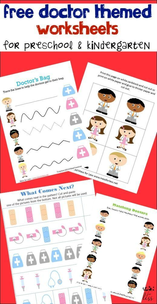 Free Worksheets For Kids With A Doctor Theme Learn About