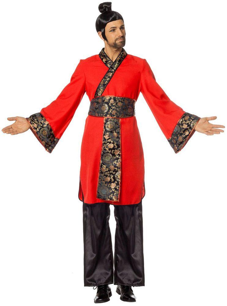 927eee02373bf Japanischer Herr Saruto Asia Kostüm NEU - Herren Karneval Fasching ...