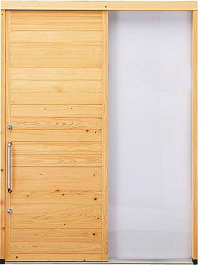 横貼りの木製断熱玄関引き戸 日本製です リフォーム等に人気のタイプ