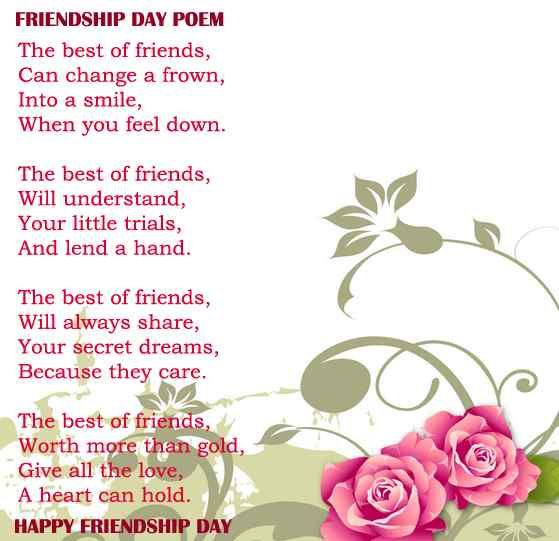 Best Friendship Quotes In English: Friendship Day Poems In English