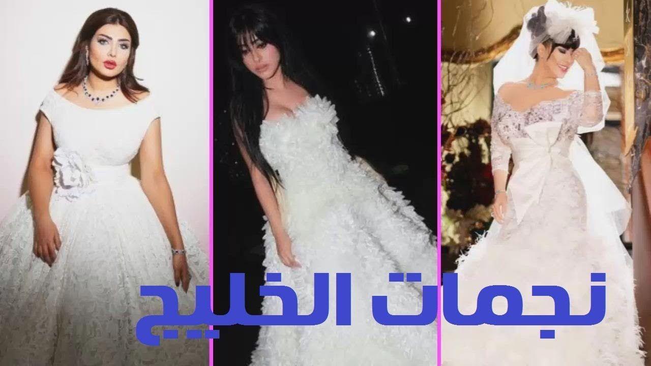 نجمات الخليج بفستان الزفاف من الأجمل Wedding Dresses Sheath Wedding Dress Dresses
