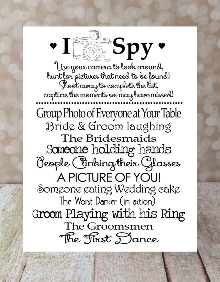 I spy wedding game diy printable photo by for Fun things for wedding receptions