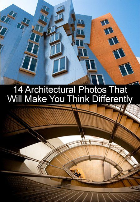 14 Architectural Photos That Will Make You Look At Buildings Differently Architecture Photo Massachusetts Institute Of Technology