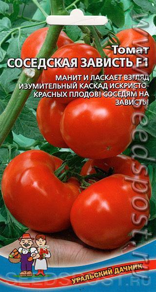 семена томатов почтой интернет магазин