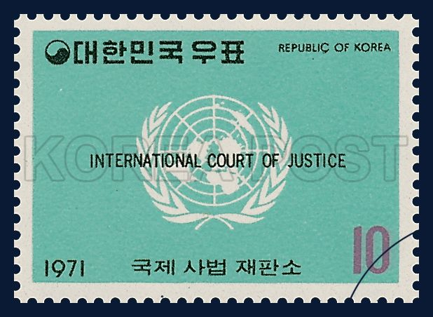 Special Postage Stamps Honoring The United Nations And Its Various
