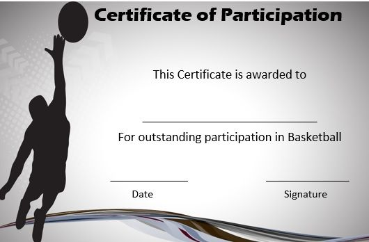 Basketball Certificate Of Participation  Awards