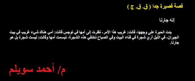م أحمد سويلم مسابقة واحة الأدب بالكويت للقصة القصيرة جدا ق ق Movie Posters Movies Poster