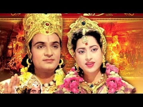 Download Sampoorna Ramayana Full-Movie Free