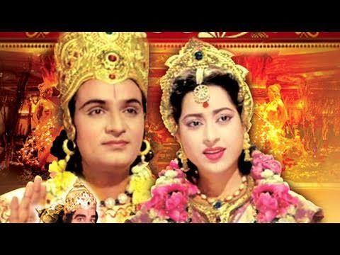 Download Sampoorna Ramayana Full-Movie Free