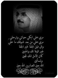 قصائد بدر بن عبدالمحسن بحث Google Movie Posters Poster Quotes