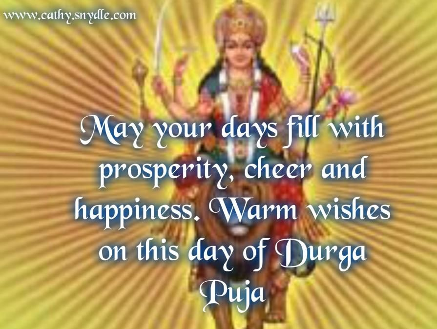 Durga puja greetings and wishes durga puja greetings and wishes durga puja greetings and wishes m4hsunfo