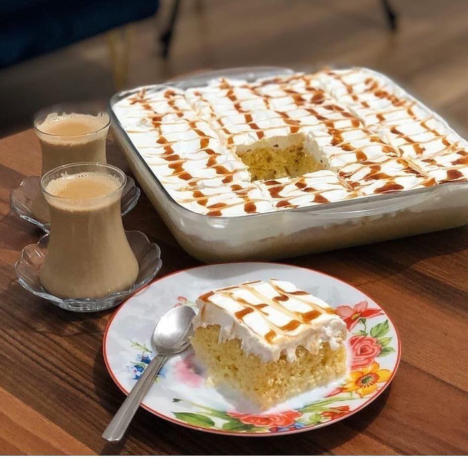 طبخات سهلة On Instagram كيكة الحليب التركية تسررررسح وطعم من جد نغغغغم زادك اليومي من القران الكريم من هنا استمع لايه Dessert Recipes Desserts Food