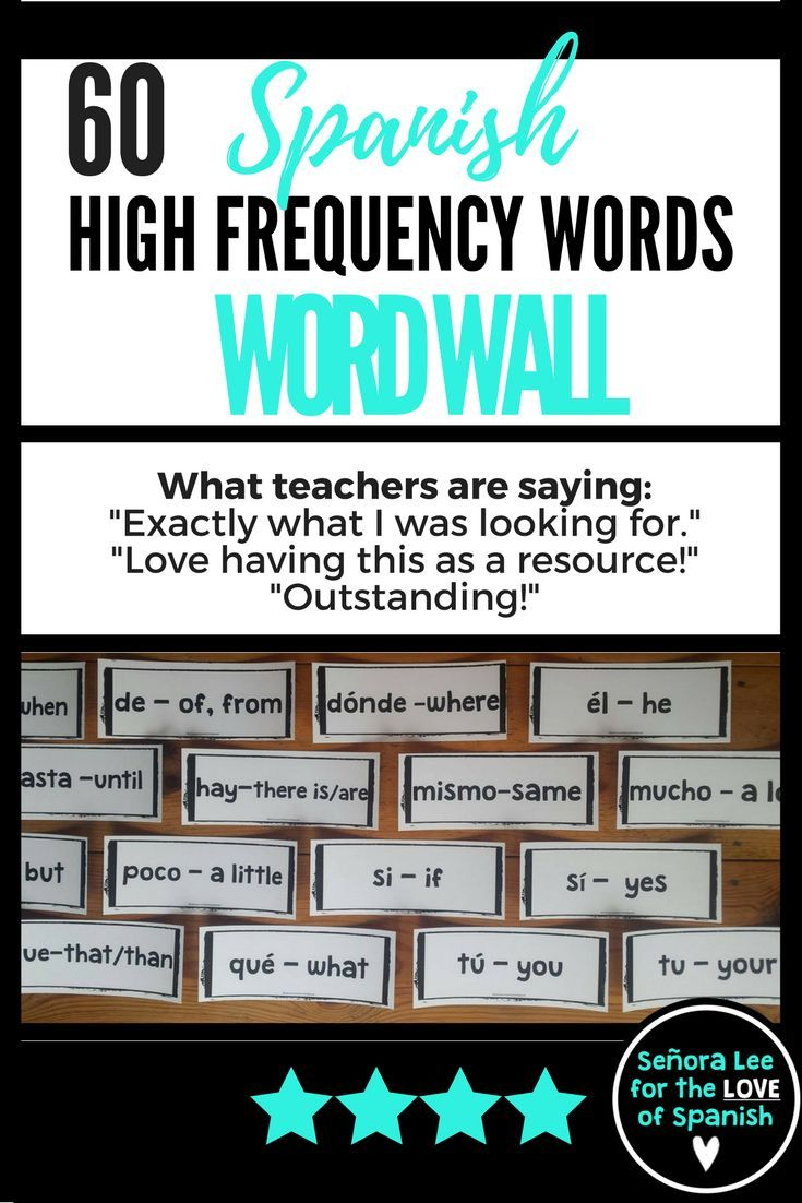 high frequency words in spanish word wall spanish words and 60 high frequency words in spanish great visual resource to develop vocabulary create a