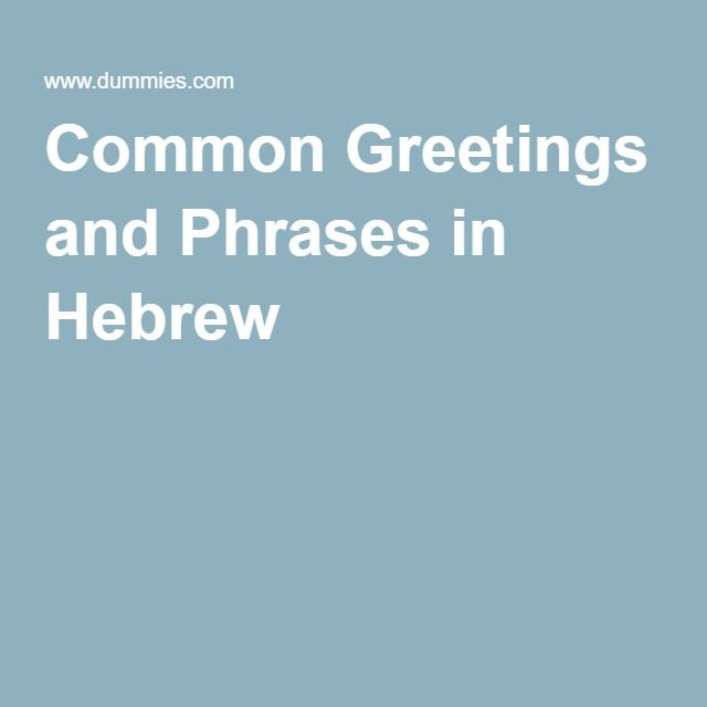 Common greetings and phrases in hebrew hebrew language pinterest common greetings and phrases in hebrew hebrew language pinterest language and words m4hsunfo