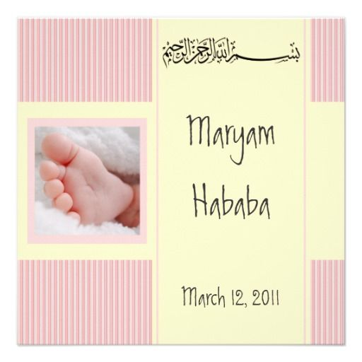 Pink Islam Baby Aqiqa Islam Birth Invitation Card Zazzle