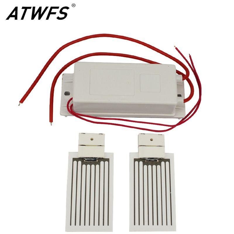 Atwfsオゾン空気清浄機ポータブルオゾン発生器7グラム220ボルト/110ボルト/12ボルト+ 2ピース3.5グラムセラミックプレート(オゾン発生器アクセサリー)オゾン発生器