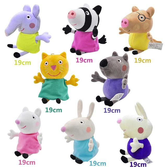 Genuine Peppa Pig family Plush Toys Peppa George Pig ...