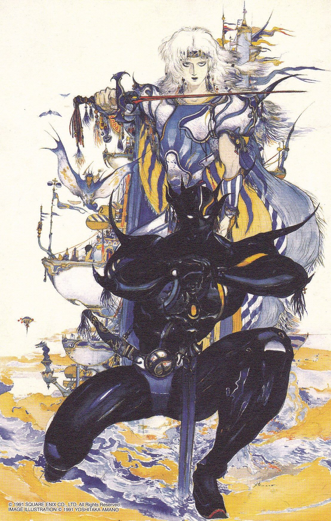 Final Fantasy Iv Cecil Harvey Final Fantasy Tattoo Final Fantasy Artwork Fantasy Artwork