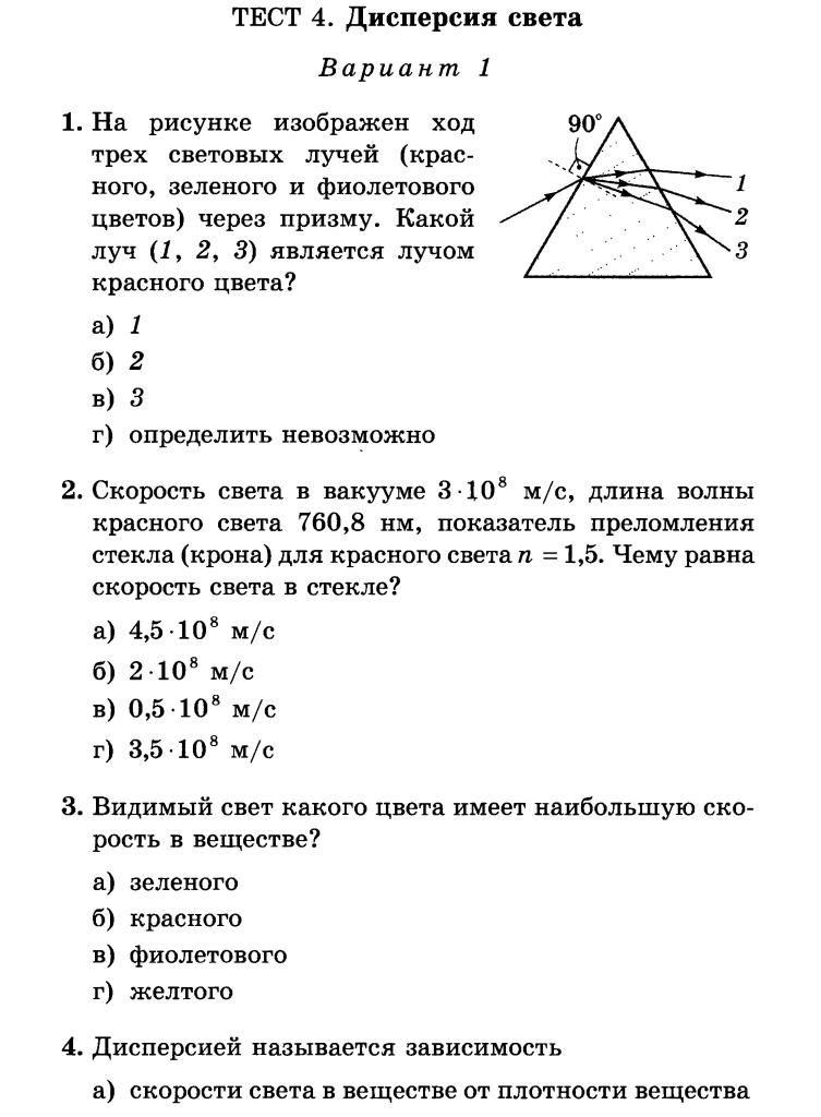 Гдз информатика 10 класс шауцукова