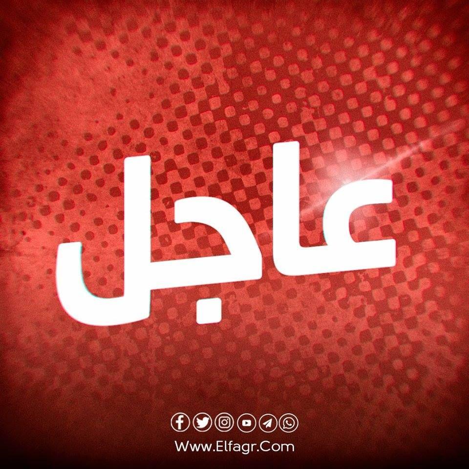 عاجل حريق هائل بالقرب من محطة مترو جامعة القاهرة Tech Company Logos Company Logo Vimeo Logo