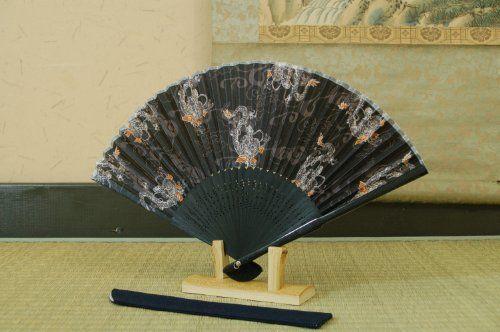 Pin By Fun Cool Great Gift Ideas On Folding Fan Hand