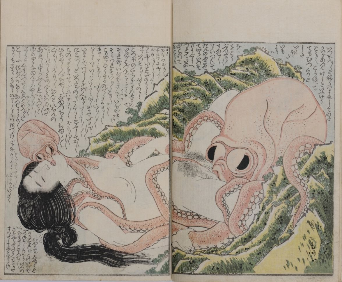 http://www.spoon-tamago.com/2015/09/21/shunga-japanese-erotic-art-from-the-1600s-1800s/