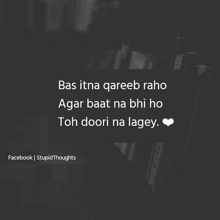 Love Quotes, Hindi Quotes