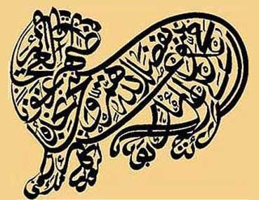 Arabic Calligraphy Image By Yassi G On Persian Arabic