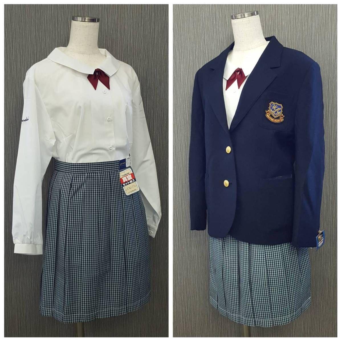和歌山県立和歌山東高等学校