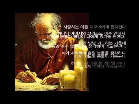 [기독교영상]하나님께 부름받은 자
