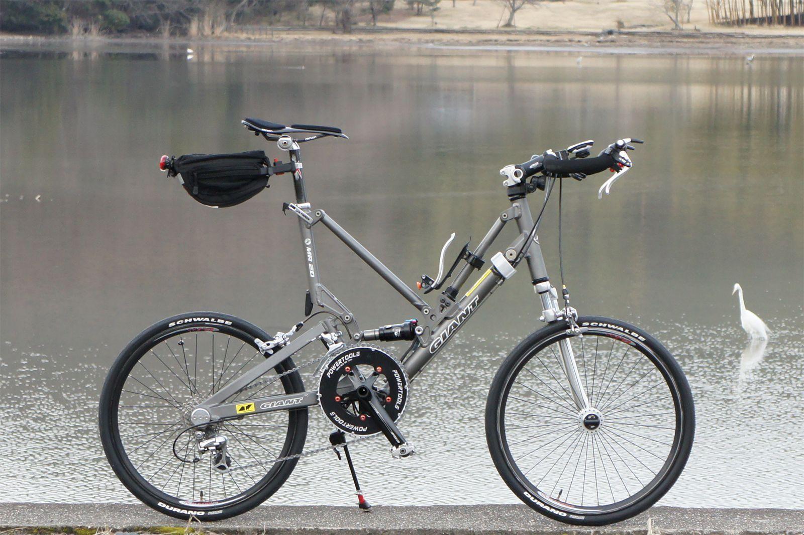 Giant Mr 20 Lite Folding Bike Small Sepeda