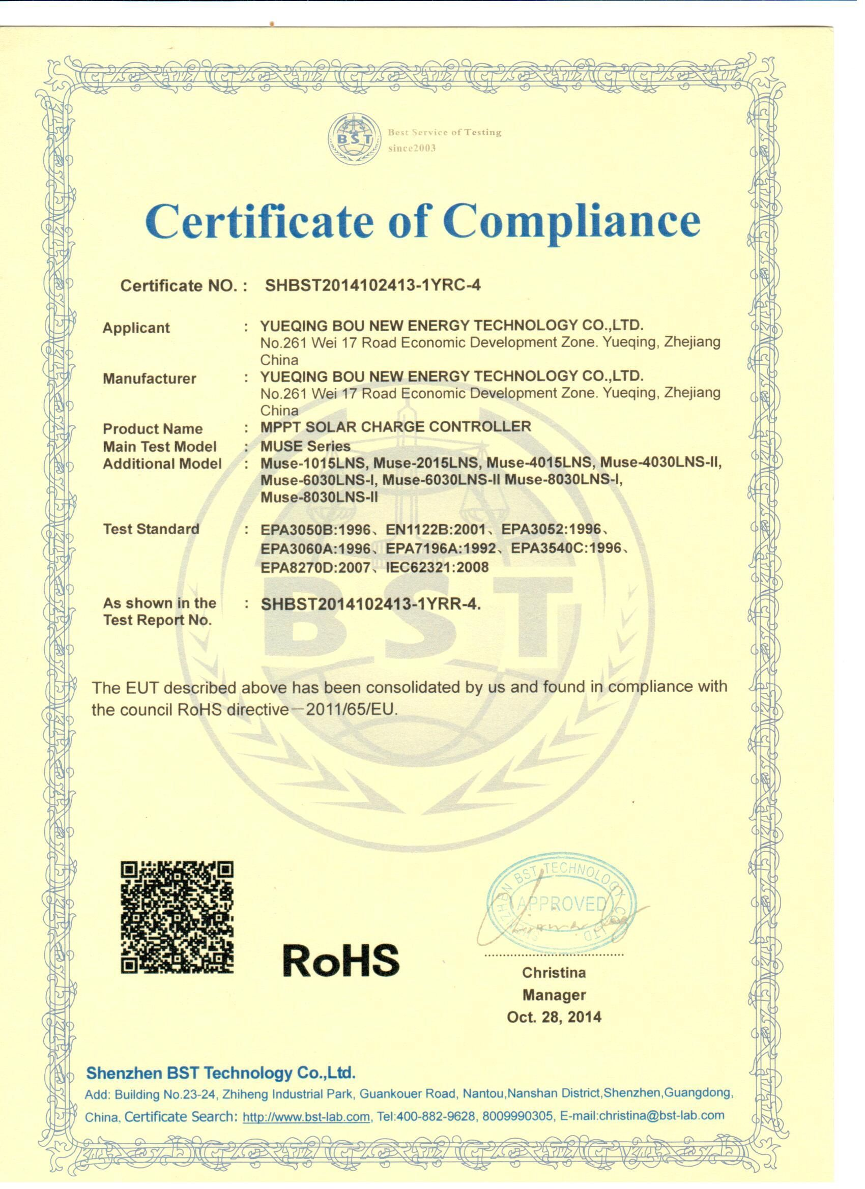 Cnbou Mppt Solar Charge Controller Rohs Certificate Economic Development Development Solar Rohs certificate of compliance template