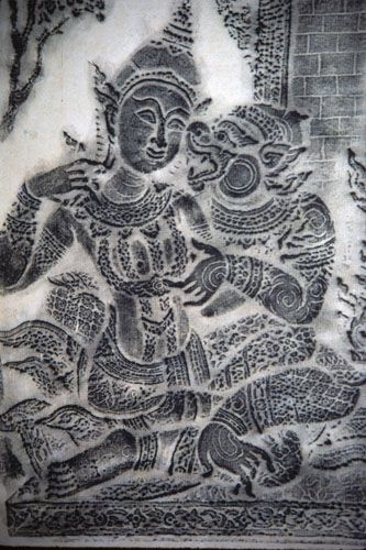 Rubbing of Sita and Hanuman from carved stone wall at ...