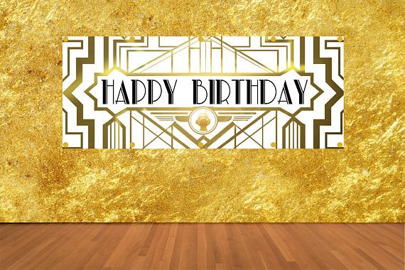 Custom Gatsby Party Banner 2ft X 5ft Vinyl Banner Etsy Party Banner Vinyl Banners Backdrops For Parties