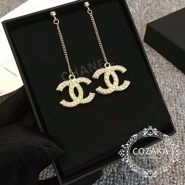 0e35db93210e シャネル イヤリング CCココマーク Chanel ピアス 両面真珠 可愛い ゆらゆら パーティー レディース