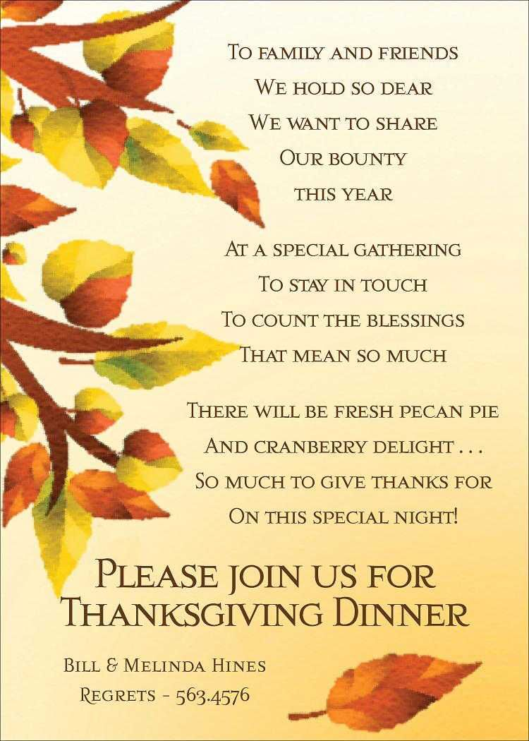 thanksgiving invitations wording – Fall Party Invitation Wording