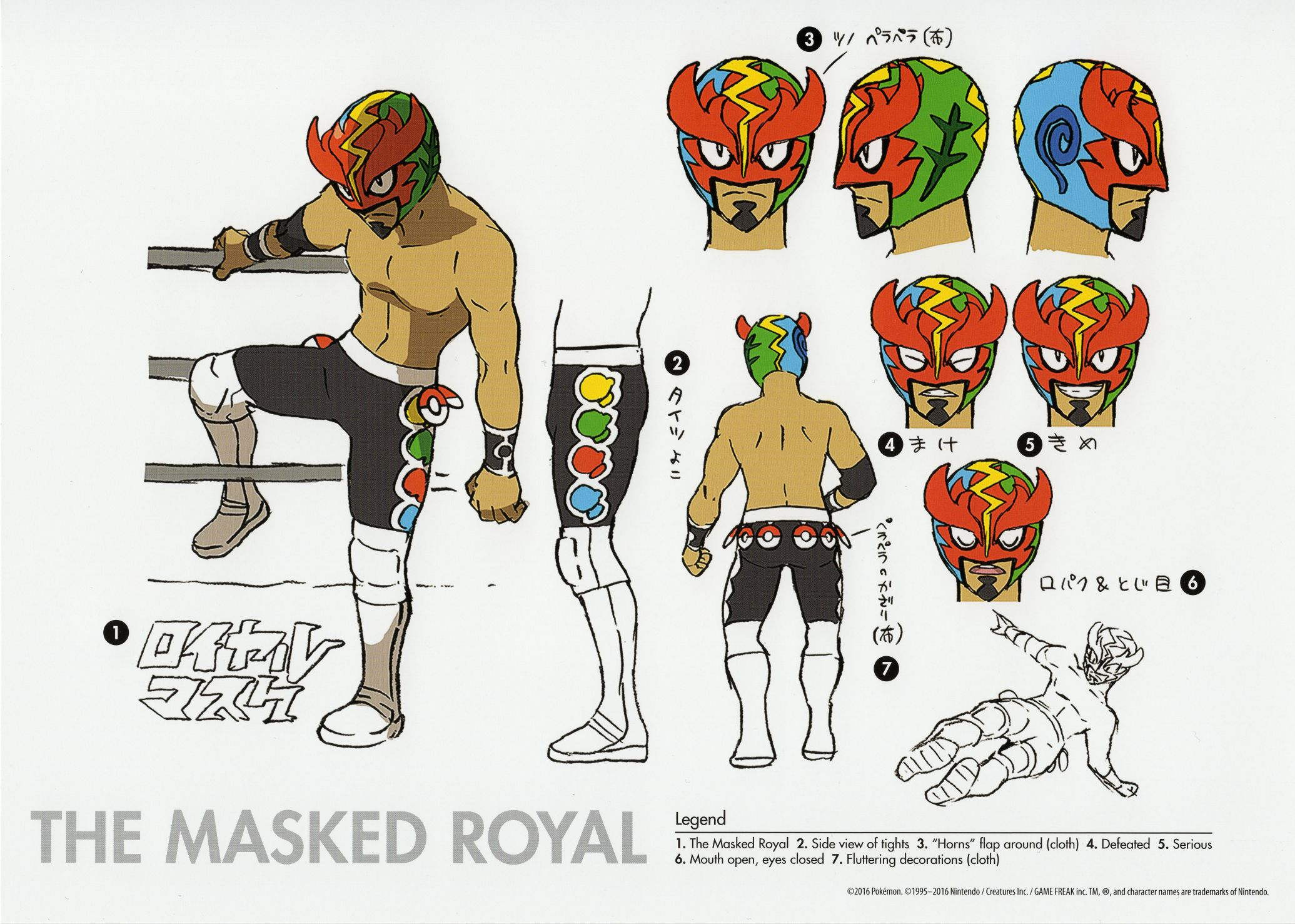 Pokmon sunmoon the masked royal pokemon art pinterest moon pokmon sunmoon the masked royal biocorpaavc Images