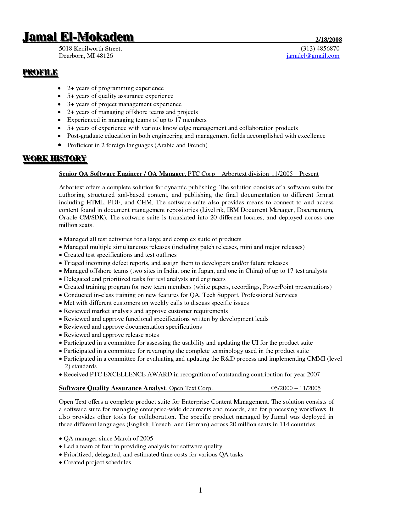 Software Qa Resume Quality Assurance Manager  Template