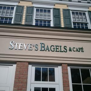 Steve's Bagels in Wilton, CT - Grabbed lunch here after a seminar at Wilton Library today. Ham and brie sandwich plus free wi-fi made the visit delicious and productive!