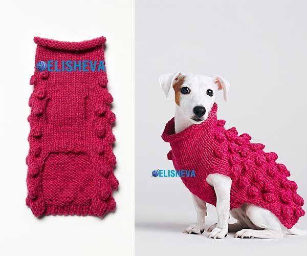 Комбинезон для собак мелких и средних пород вязаный ...