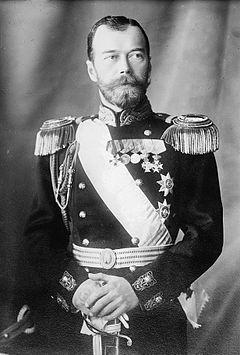 Nicolás II de Rusia (en ruso: Николáй Алексáндрович Ромáнов, Nikolái Aleksándrovich Románov; San Petersburgo, Imperio ruso, 18 de mayo de 1868 – Ekaterimburgo, Rusia, 17 de julio de 1918) fue el último zar de Rusia.  Zar y autócrata de todas las Rusias, Gran Duque de Finlandia, Duque de Curlandia y Semigalia