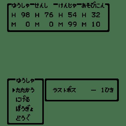 素材 インスタ フレーム