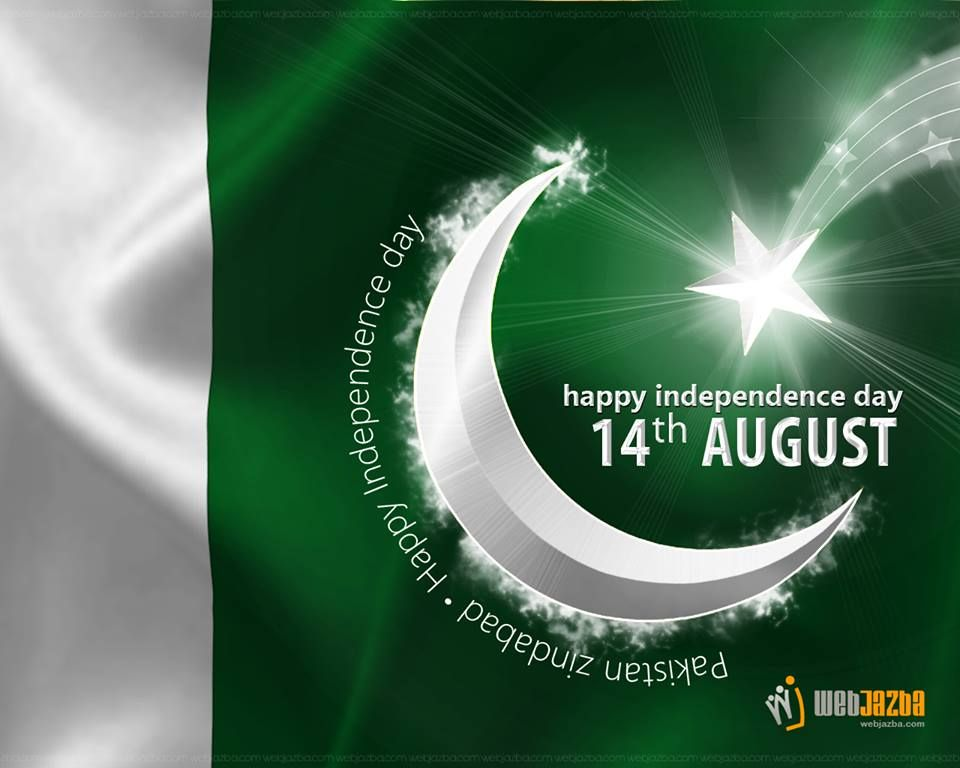 Happy Independence Day 14 August 1947 Http Www Webjazba Com Pakistan Indepen Happy Independence Day Pakistan Independence Day Pictures Pakistan Independence