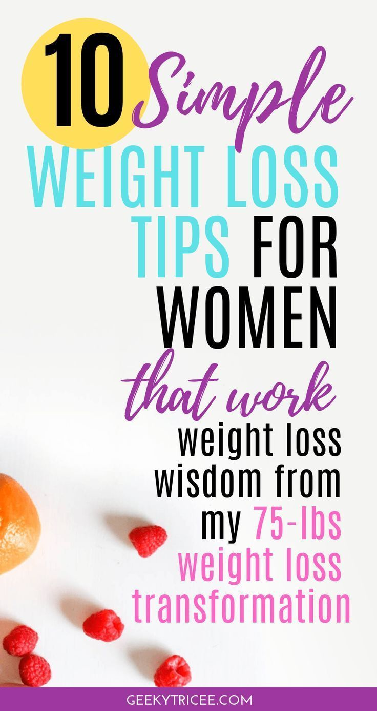 10 weight loss tips for women that work from my 75-lbs weight loss transformation | GeekyTricee #wei...